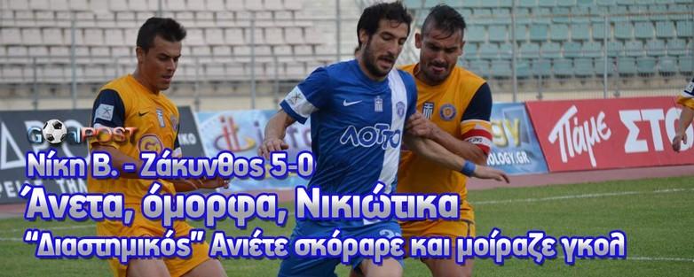 1150-niki-zakynthos-5-0