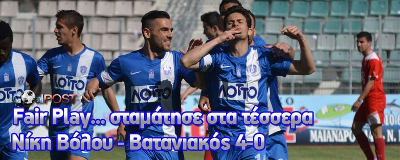 fair-play-niki-vataniakos-1150