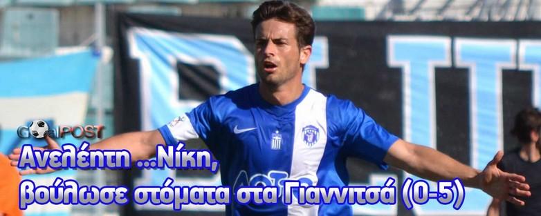 giannitsa-niki-0-5