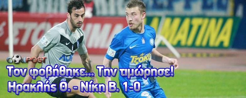iraklis-niki-1150