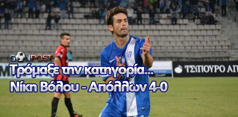 niki-apollon-4-0-1020