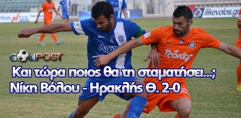 niki-iraklis-1020-2013
