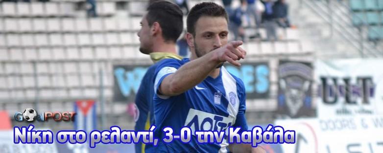 niki-kavala-1150 2