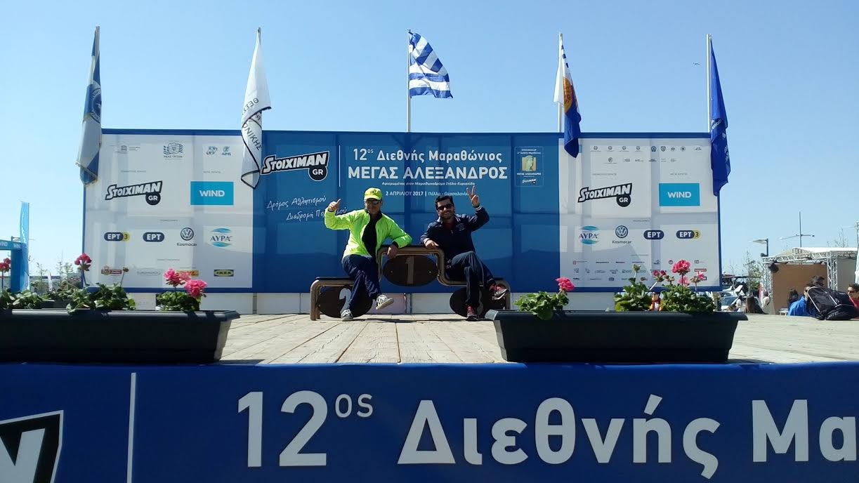 12marathon
