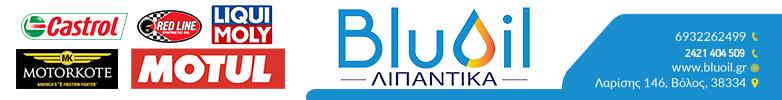 782-100-blue-oil